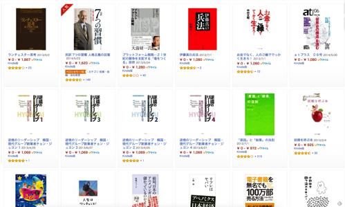 Banners and Alerts と Amazon co jp Kindleオーナー ライブラリー 対象タイトル 一部 Kindleストア