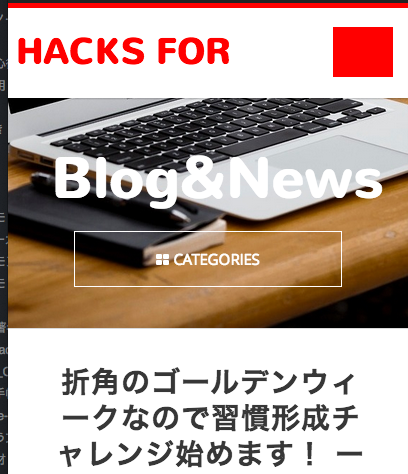 Hacks for Creative Life と Evernote Premium
