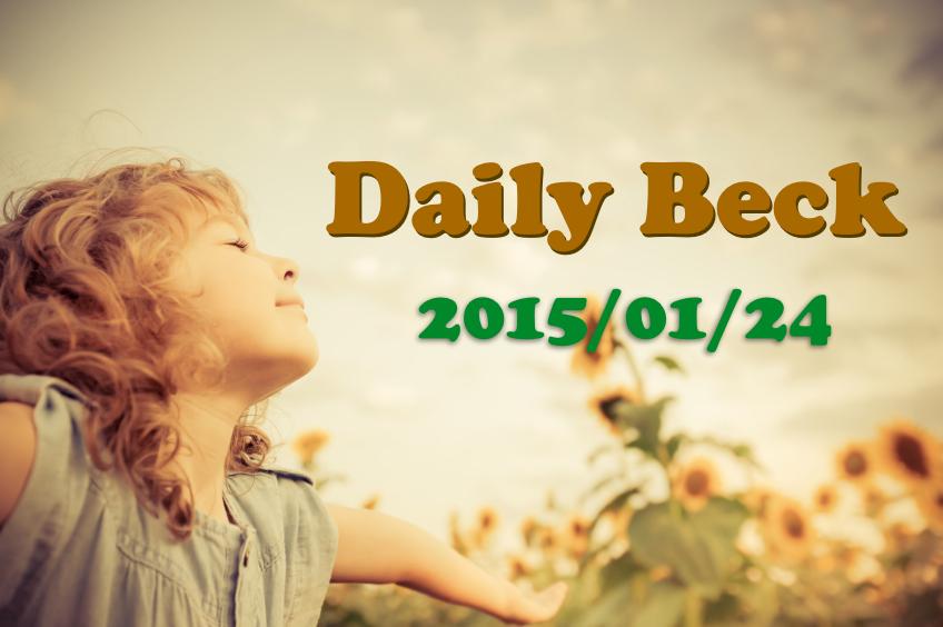 2つの新しい名刺 – Daily Beck 2015/01/24号