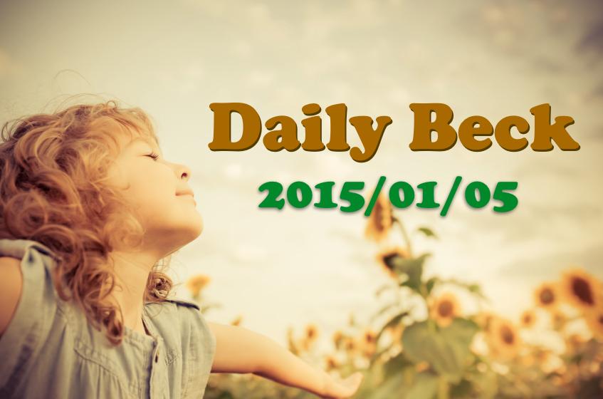 ビジネスにおける戦略と参謀機能 - Daily Beck 2015/01/05号