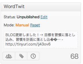 投稿の編集 アシタノレシピ  明日を楽しくするレシピ集 WordPress