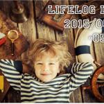 スマホからゲームを削除して、家計簿を付けだしました ー Lifelog Life 2015/5/11〜5/23号