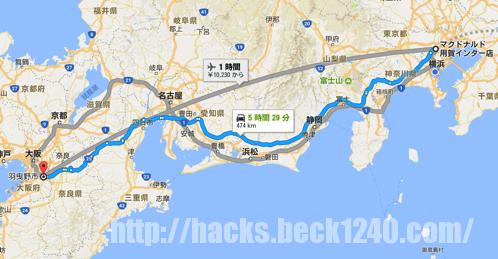 マクドナルド 用賀インター店 から 羽曳野市 大阪府 Google マップ