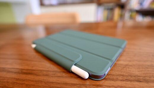 iPad mini6で使っているアクセサリ紹介&2週間使ってみた感想と活用法