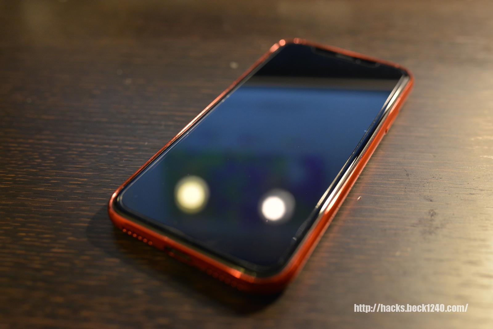 最初のiPhoneXのカバーHumixxのバンパー、強化ガラス液晶保護フィルムはNimasoのをチョイス