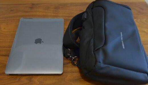 ボディバッグ「Mark Ryden」がM1 MacBook Airに丁度良すぎたし安かったしで全力でお薦めしたい