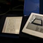 プライム会員7300円オフに釣られて「Kindle PaperWhite」の白を新調したよ(昔のPaperWhiteとの比較付)