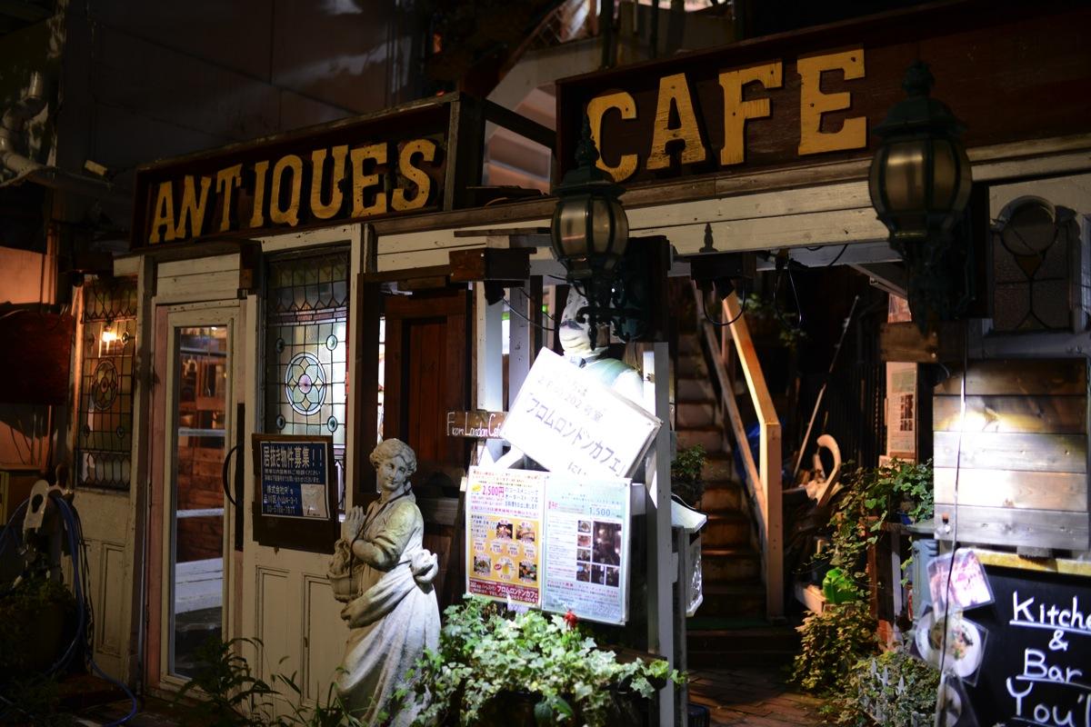 お洒落なんだけどアットホーム、武蔵小山「Kitchen & Bar You'll」で一杯引っかけてきませんか?