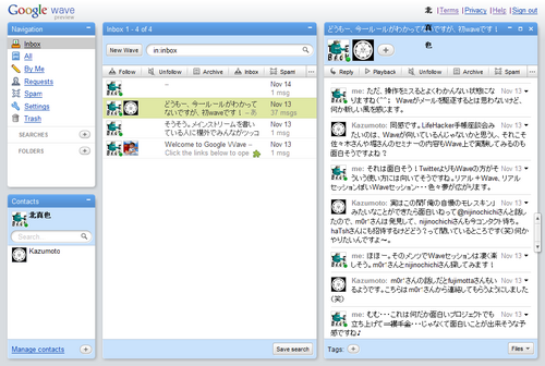 最近挑戦中のWEBサービス(GoogleWave、FaceBook、Instapaper、Twitter、Friendfeed)