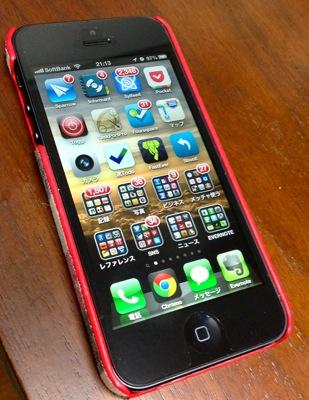 結局iPhone5のケースは「Simplism Fabric Cover Set」に落ち着いた