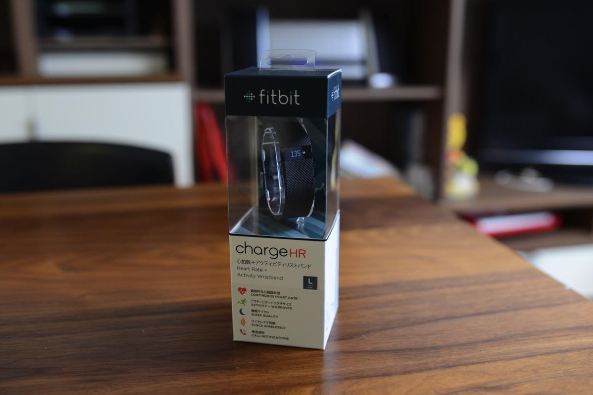 睡眠の自動記録&運動の自動識別、心拍が測れる「Fitbit Charge HR」は現時点最高のアクティビティ・トラッカーだ!