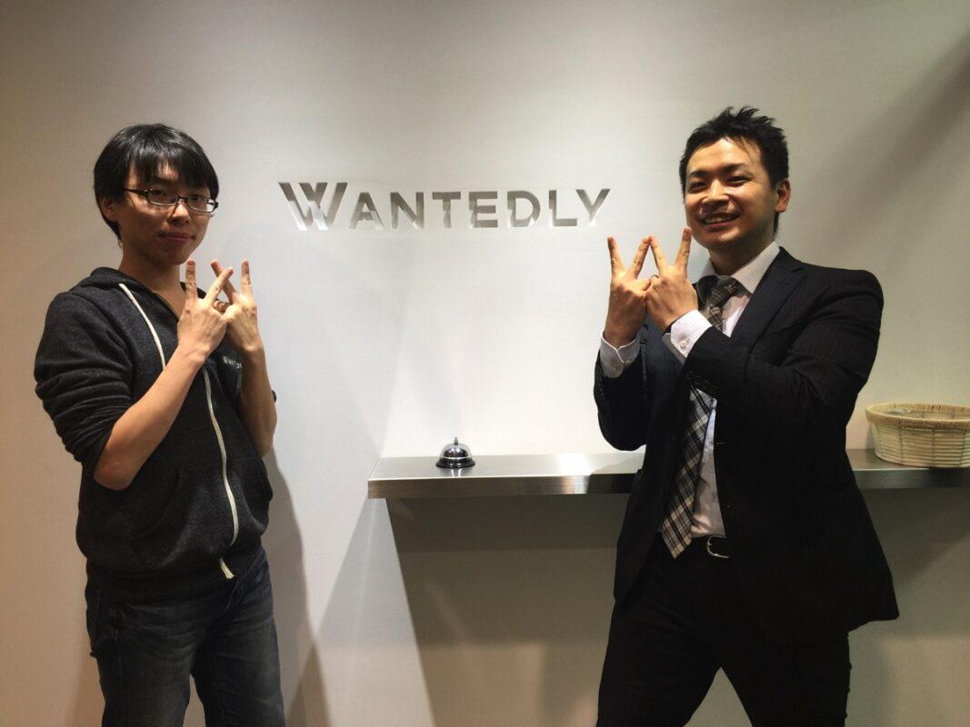 今をときめくビジネスSNS「Wantedly」のオフィスに行ってきたよ!(+Wantedlyの紹介もあるよ!)