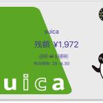 Apple Watch2のモバイルSuicaに定期券+オートチャージを設定。iD、Quick Payも使えるようにしたらもの凄くストレスフリーになったよ。