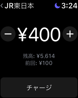 IMG 5688