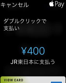IMG 5689
