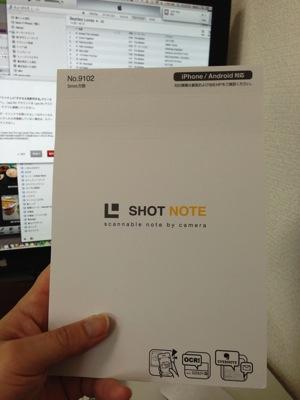 ノートカバー+スマートリングでもっとSHOTNOTEと仲良くなろう!