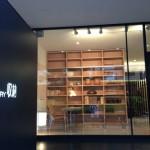 妄想書斎ー大谷産業「GLLERY収納 銀座」で世界に一つだけの書斎を設計するのだ!