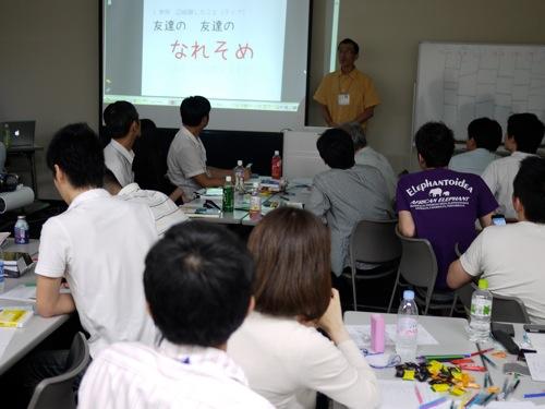 半年間お休みしていた東京ライフハック研究会の再スタートにあたり