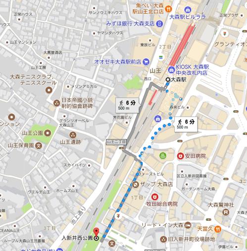 大森駅 東京 から 入新井西公園 Google マップ
