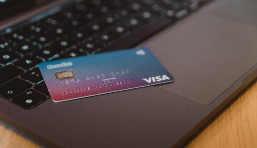 楽天経済圏でAppleユーザの人は楽天でiTunesカードを買うとめっちゃお得な話(9/10迄の10% OFFクーポン配布中)