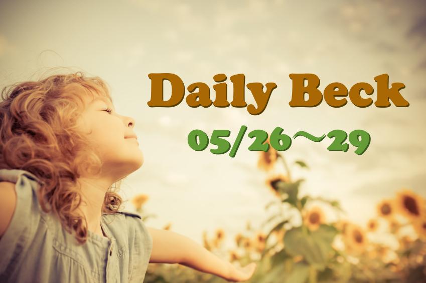 2週間限定で糖質制限をはじめました ー Daily Beck 5/26〜29号