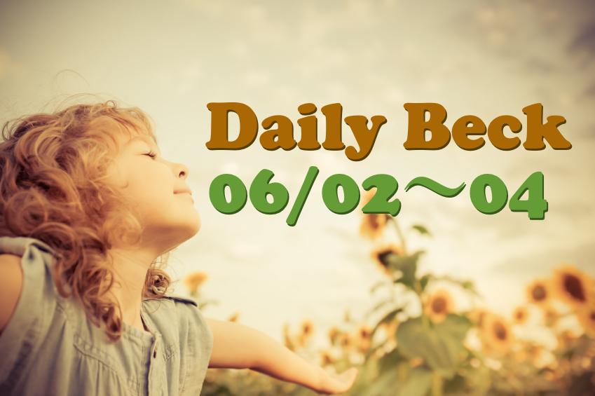 習慣はやらないチャレンジよりやるチャレンジの方が上手くいく - Daily Beck 6/2〜4号