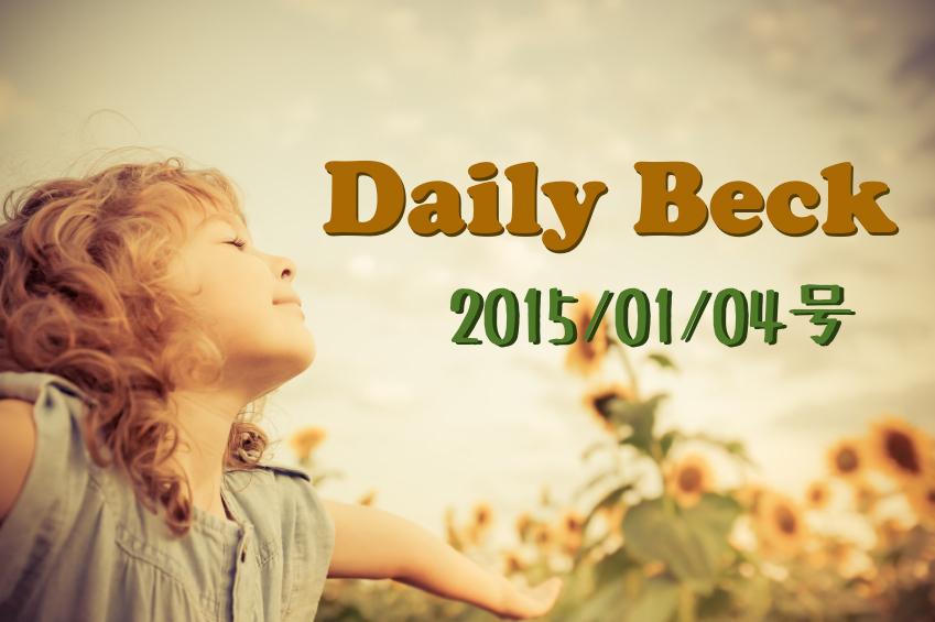 Dailybeck20150104