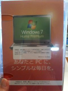 MacbookProにWindows7をいれてみた(BootCampの簡単なチュートリアル付き)
