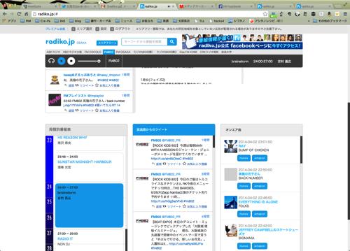 Radiko jp