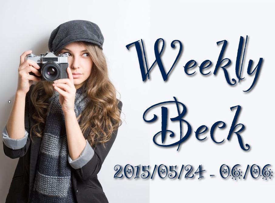 久々にアシタノレシピを更新! ー WeeklyBeck 2015/5/24〜6/6号